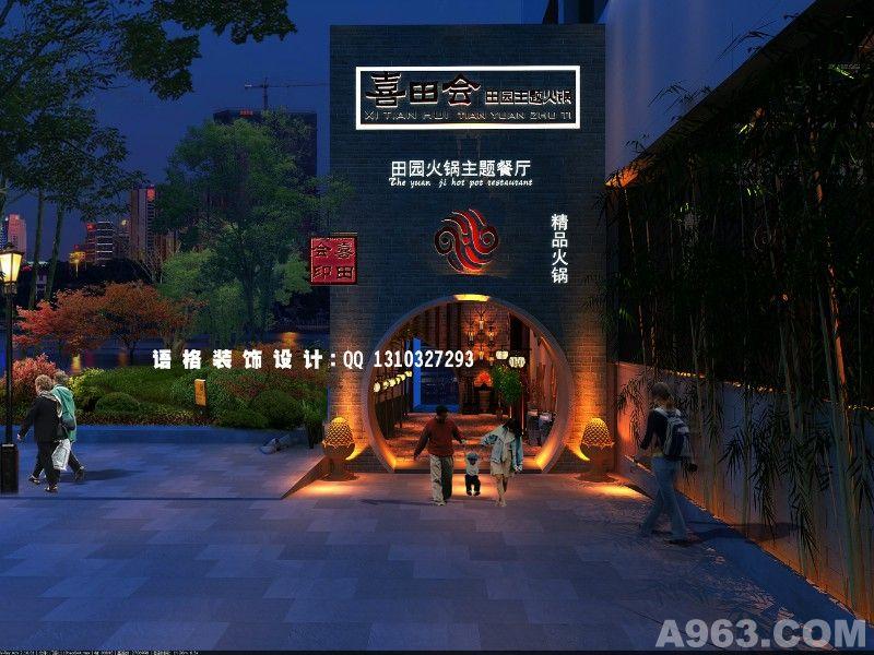 新中式门头效果图大全
